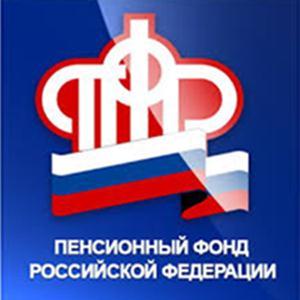 Пенсионные фонды Комсомольского