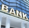 Банки в Комсомольском